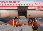 永康到桂林特价空运专线航空货运