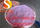 重阳节厂家大促稀土无机盐氯化钕化学试剂