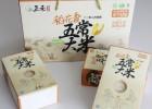 五常稻花香二号有机大米2016年新米