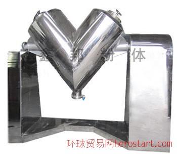 V型立式高效混合机
