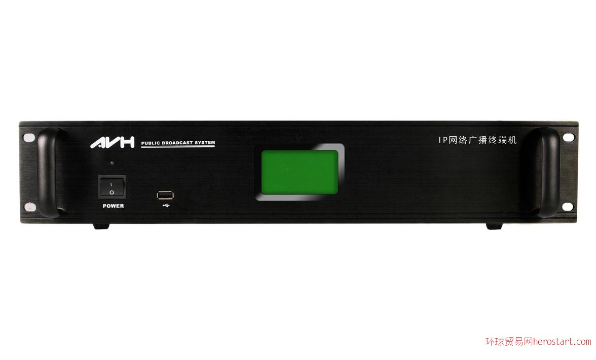 带点播对讲机架式IP终端DB-211