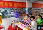 界首气球服装培训公司 气球装饰 车展/新车上市装饰