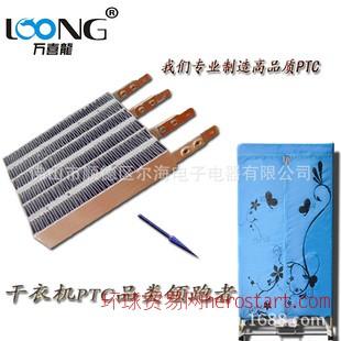 厂家供应PTC发热片 PTC电加热体 PTC发热体TC暖风机 干衣机PTC