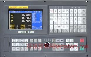 磨床数控系统 安徽数控系统  芜湖数控系统 合肥数控系统 电机