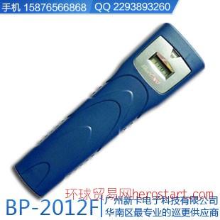 BP-2002F BP-2012F 蓝卡巡检器巡更棒巡更系统