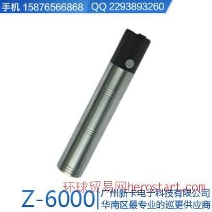 中研Z-6000(Z-6200)不锈钢防水巡更棒广州巡更系统