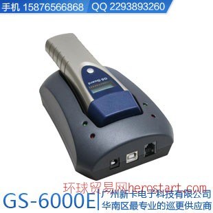 GS-6000E GS-6000D ETONG感应巡检器