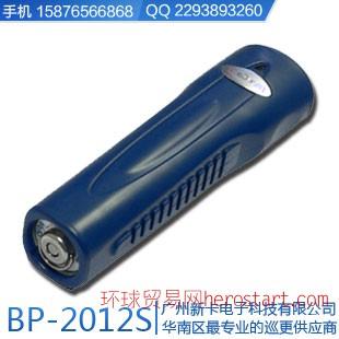 BP-2012S BP-2002S 蓝卡巡检器超级坚固自动感