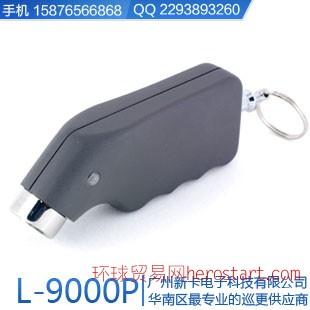 L-9000P L-2000P兰德华枪式接触式巡检器L-90