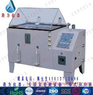 120L盐雾测试机-深圳市港为仪器有限企业