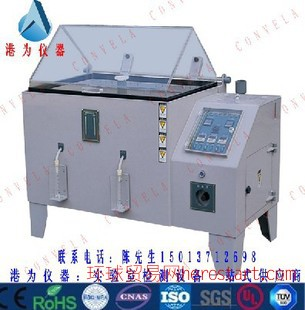 60L耐腐蚀盐雾试验机-深圳市港为仪器有限公司