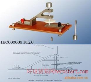 IEC60065抗电强度试验装置-