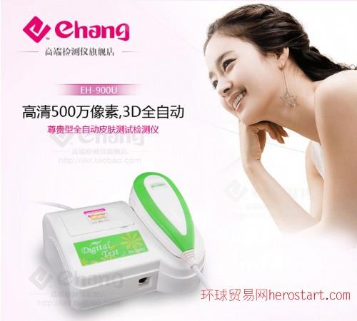 尊贵型500万像素USB韩国镜头3D全自动皮肤测试仪皮肤检测