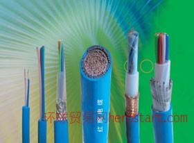 煤矿用阻燃通信电缆 煤矿用信号电缆 矿用通信电缆