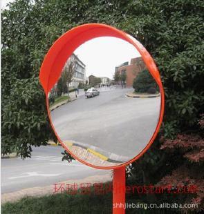 广角镜厂家直销交通安全凸面镜/道路反光镜 高清晰