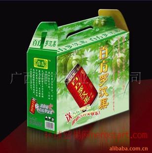 阿里巴巴新奇特-创意凉茶-百方罗汉果区域代理加盟