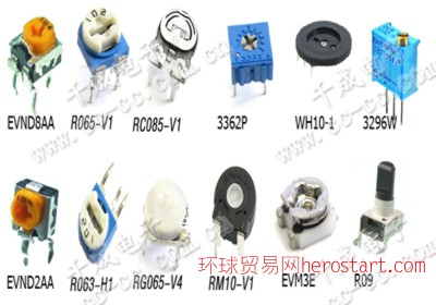 原厂直供直插各类可调电阻,电位器