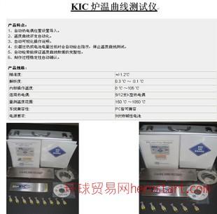 KIC2000测温仪 KIC测温仪