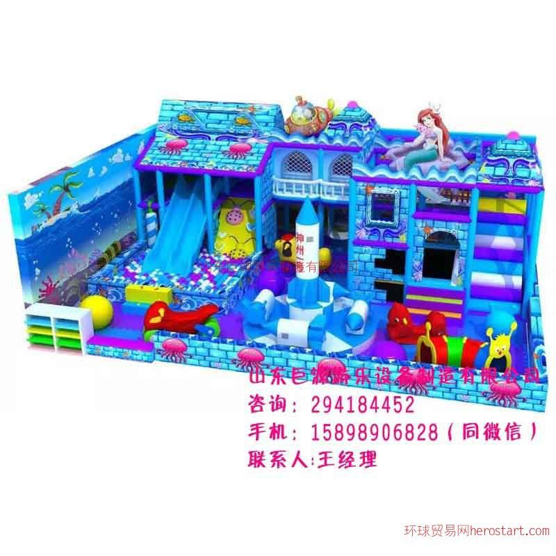 室内淘气堡加盟 电动淘气堡厂家 淘气堡设计 大型游乐设施