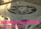 树脂砂消失模铸造机床床身铸件实时报价
