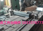 大型消失模树脂砂铸件精确尺寸铸造特点