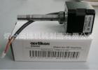 苏拉BD330气流纺喂棉步进微电机