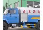 天津开发区专业污水池清理 各种管道清洗
