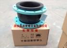 西安昌源管道专业销售可曲挠橡胶接头,实力厂家,质保两年