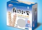 生产纸盒子/包装纸盒子定做/纸箱子定制/成都包装礼品盒厂