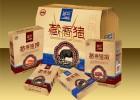 包装盒定制/礼品盒定做/手提袋印刷/彩印纸盒子/泸州纸箱厂