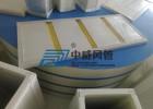 单(双)彩钢玻纤复合风管
