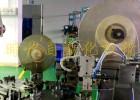时代换向器研磨机030转盘换向器抛光机370振动盘研磨机
