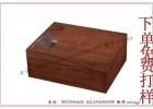 茶叶包装盒 高档茶叶礼品包装盒厂家