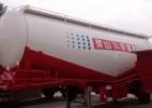 低价出售粉粒物料运输半挂车