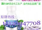 葡萄籽压片糖果OEM代工/葡萄籽饮品贴牌生产厂家