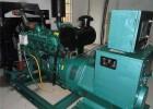 广西发电机400KW康明斯柴油发电机组XG-400GF