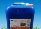 东莞供应木材防腐剂防虫防蚁防霉剂ACQ