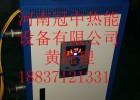 冠中热能36kw电加热热水锅炉品牌产品