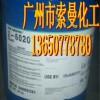 信越KBM403