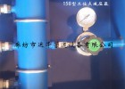 氧气接头箱配套设备_158型工位减压器