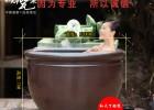 洗浴大缸 泡澡缸 上海极乐汤专用洗澡缸