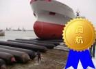 船用气囊|橡胶气囊|载重气囊|高压防爆船舶气囊