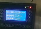 喷粉精炼罐 PLC变频精准铝液精炼 数控精准 精炼喷粉罐