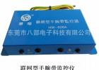 江苏昆山静电报警器监控系统(联网,在线)