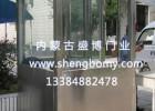 内蒙古盛博自动门窗有限公司供应岗亭,报亭,高速公路收费岗亭