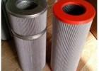 定做汽轮机滤芯ZALX160*400-BZ1_QF-9-2
