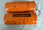 定做donaldson唐纳森滤芯P566272