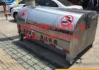 景德镇大垃圾箱/鹰潭小区街道铁皮垃圾箱大型垃圾桶厂家价格