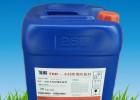 东莞供应木材防霉剂墙体防霉剂TRD-1026