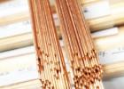 供应、定制空调TP2毛细管
